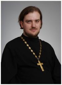 Иерей Александр
