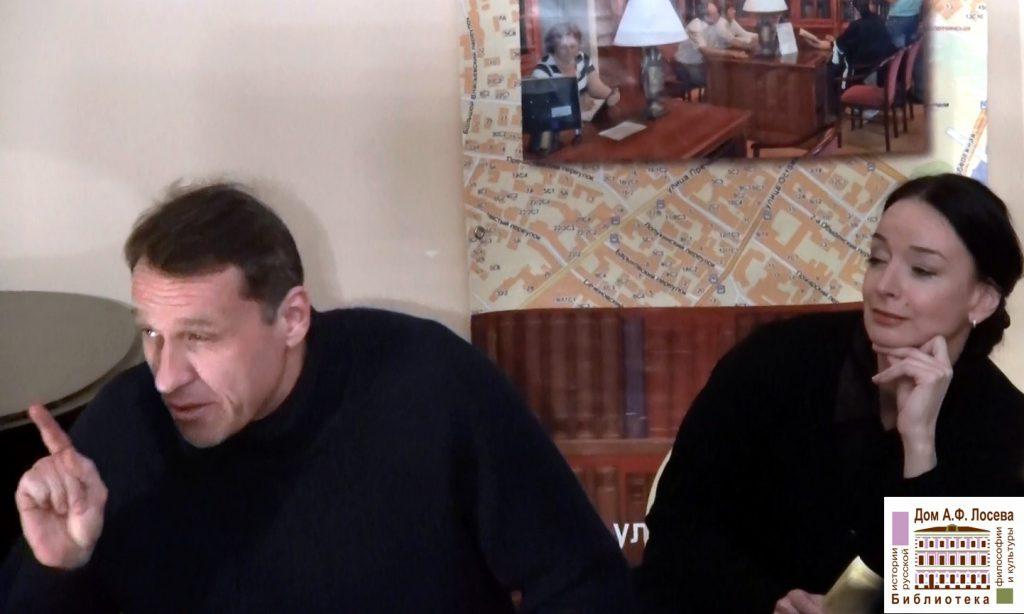 К 125-летию со дня рождения Алексея Федоровича Лосева